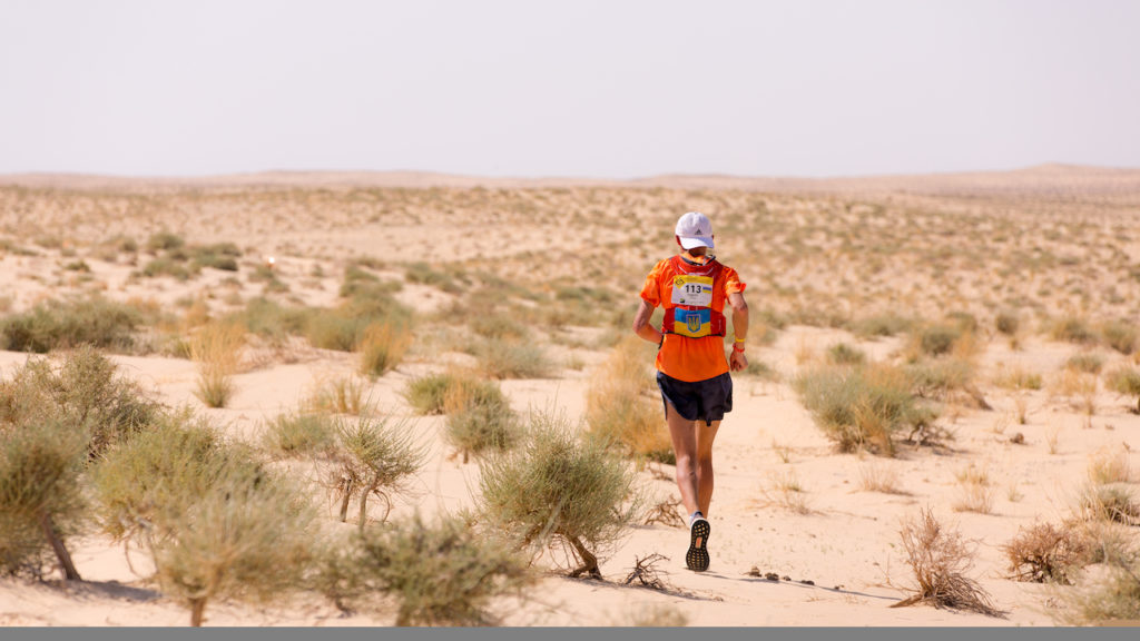 ULTRA MIRAGE EL DJERID - ONE DESERT, ONE PASSION, ONE LOVE 29